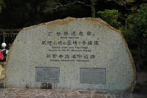 250503takijiri02