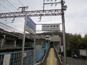 280318suma13